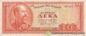 Banknot z podobizną Jerzego I wydawany pod panowaniem jednego z jego wnuków